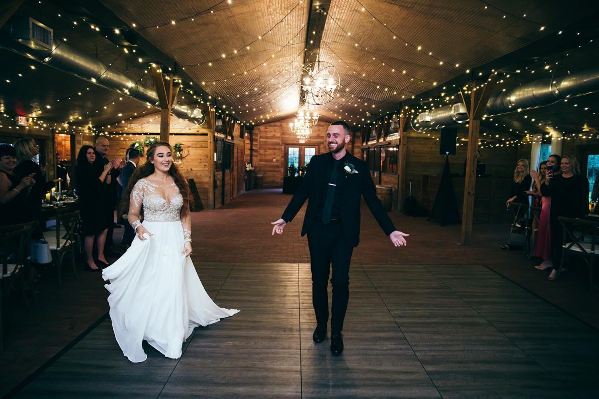 Rachel and Nick's wedding reception introduction